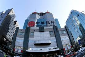 citic bank citic bank suspends mortgages in beijing caixin global
