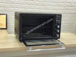 Lò Nướng UKOEO E5200 - UKOEO VIỆT NAM- Lò nướng, máy nấu sữa hạt đa năng