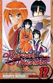 Rurouni kenshin, happy birthday samurai x, legends are born in june, happy birthday rurouni kenshin, rurouni kenshin samurai x, rurouni kenshin legends, rurouni. Rurouni Kenshin Manga Volume 12