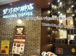 Order food online at hoshino coffee, singapore with tripadvisor: Facebook