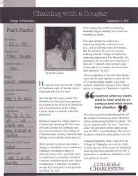 public relations writing profile i by sarah gordon