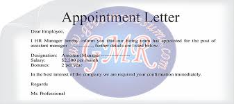 Samples Of Appointment Letter For An Employee Sample Business Letters Appointment New Bank Account And Experience