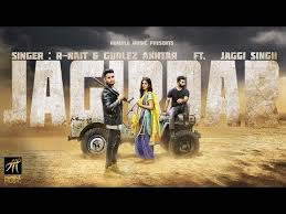 Akhtar R Best Jagirdar Punjabi nait com Mobvd Video Gurlez dt7wS7q