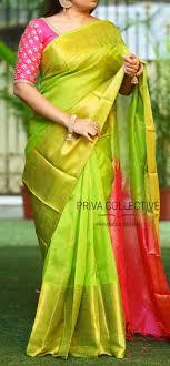 Green Saree With Pink Blouse Design Pv 3483 Green Kuppadam Sariprice Rs 7200green Coloured