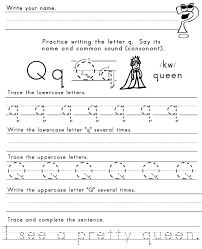 Letter Q Worksheet 1