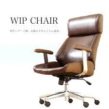 combination high chair rocking horse desk plans high back desk chair bell terracotta high back desk