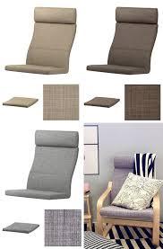 ikea poang cushion for armchair and footstool isunda gray brown 0r beige poÄng