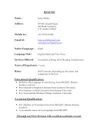 Resume Language Native Speaker Youtuf Com