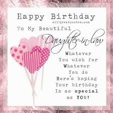 Happy Birthday Daughter Quotes From A Mother 0 Stunning Finest Happy Birthday Mother Quotes From Daughter Photo Best