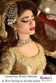 kashee s latest bridal makeup hairstyle 2017