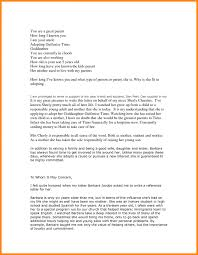 essay about media mass media various