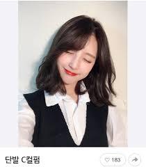 ดดผมเกาหล ครงท1 Jh Story แมบานเกาหลอนชอน