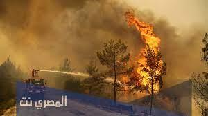 هل تم السيطرة على حرائق تركيا - المصري نت
