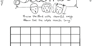 December Coloring Pages Printable Coloring Pages Printable Page For