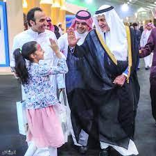 جريدة الرياض   تركي الفيصل: «ألوان السعودية» يثري المعرفة عن الوطن وتاريخه