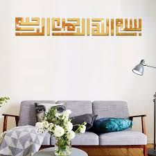 Mirror Wall Decor For Living Room Online Get Cheap Wall Decor Mirror Sets Aliexpresscom Alibaba