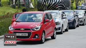 2016 Chevrolet SPARK rolls out ( 더 넥스트 스파크) - YouTube