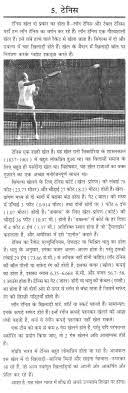 essay diwali festival diwali special deepavali festival essay in  diwali essay diwali essay in english for class walkthroughessay help reddit vods diwali essay in english diwali celebration essay