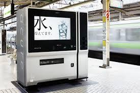 Water Vending Machines Business Unique Futuristic Living Smart Vending Machines TALL DARK ROAST