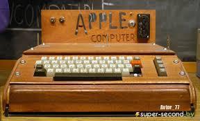 Реферат история возникновения первого компьютера б у купить на  Реферат история возникновения первого компьютера