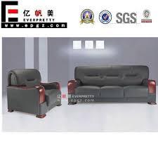 office sofa set. China Hot Sale Office Furniture Wooden Sofa Set Designs Leather - Set, T