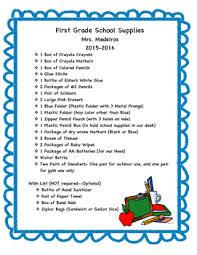 Supplies List Template Supply List Template By Shannon Medeiros Teachers Pay Teachers