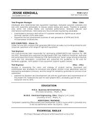 sample test engineer resume