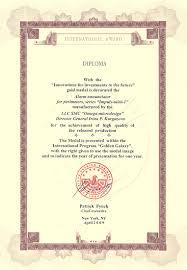 Дипломы и награды  Инновации для инвестиций в будущее за разработку извещателя ИМПУЛЬС мини 1 и достижение высокого качества выпускаемой продукции