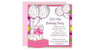 2nd birthday invitation wording ideas birthday invitation card birthday invitation wording invitation card for birthday