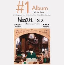 Six Hits Number One In Uk Album Vinyl Chart Paul Draper