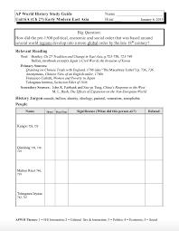 essay on jawaharlal nehru in kannada language history edu essay