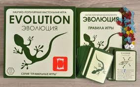 <b>Эволюция</b> | Купить настольную игру в магазинах Мосигра