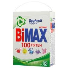 """<b>Стиральный порошок</b>-<b>автомат</b> 1,5 кг, <b>BIMAX</b> (Бимакс) """"100 пятен"""""""
