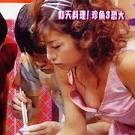 安西ひろこの最新おっぱい画像(2)