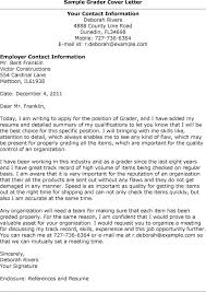 Job Hunt     The Cover Letter   Basic Bitch Getting Rich  COVER LETTER TIPS