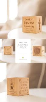 keepsake baptism block a stunning heirloom baptism gift for little s and boys personalize this six sided solid hardwood block for a truly unique