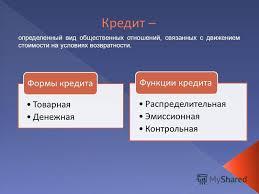 Презентация на тему Дипломная работа на тему Исследование  3 определенный