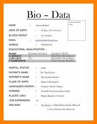 Resume Form 100 Biodata Resume Form Assembly Resume 96