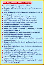 essay on blood donation essay on importance of blood donation blood donation by tamil language donate bloodadvertisements