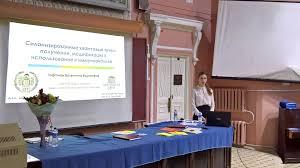 Защита двух кандидатских диссертаций СГУ Саратовский  22 сентября на заседании диссертационного совета Д 212 243 07 состоялась успешная защита кандидатской диссертации Валентины Гофтман по теме