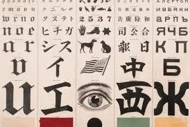 George Mayerles Eye Test Chart Ca 1907 Tarot Vintage