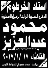 اشتهر بتفسيره المعروف بالميزان في تفسير القرآن. مجموعة محمود في القلب بالدوحة Posts Facebook