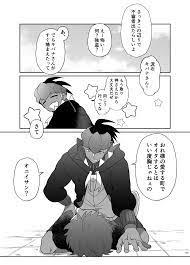 ローション ガーゼ 動画
