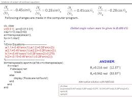 solutions of system of nar equations following changes are made in the computer program