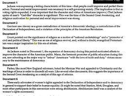 famous persuasive essay famous persuasive essay