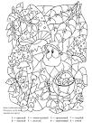 Раскраски с цифрами маша и медведь
