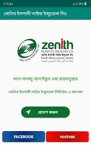 Müşteriler ve çalışanlar için zenith islami hayat sigortası ltd tarafından sağlanan app. Zenith Islami Life Insurance Ltd For Android Apk Download