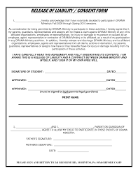 liability waiver form template free general waiver of liability form complete guide example