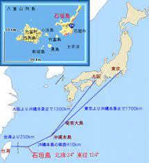 先 島 諸島 っ て どこ