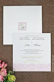 83 best wedding invitations by written in ink (wink) images on How To Start A Wedding Invitation fresh start written in ink wedding invitation winkinvitations damask square start a wedding invitation business